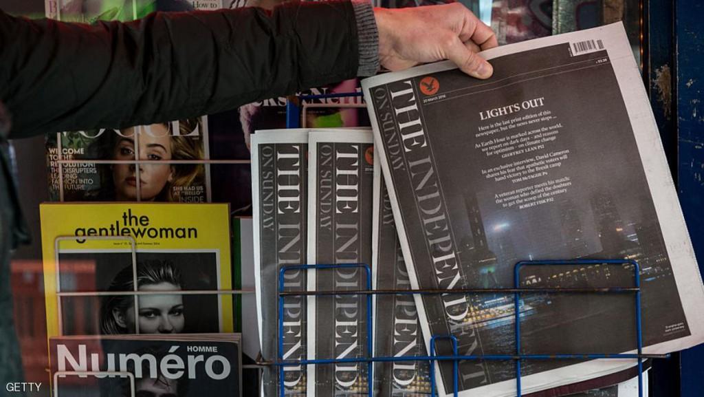 """صحيفة """"ذي إندبندنت"""" تصدر عددها الورقي الأخير"""