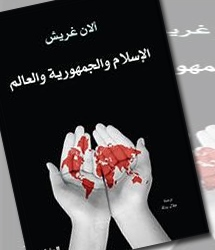 ISlam_Jomhoreyat_Alam