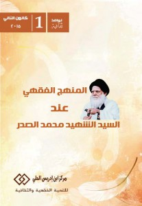 nawafiz_001
