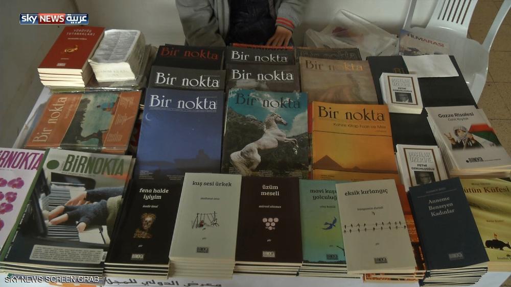 مهرجان المجلات في محطة قطار بإسطنبول