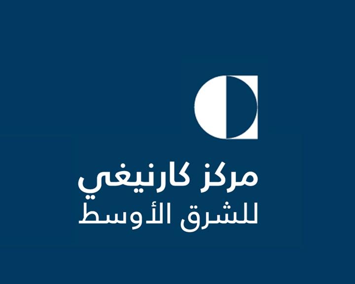 carnegie_arabic