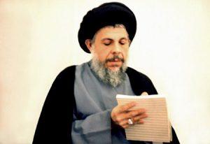 محمد-باقر-الصدر