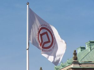 800px-UNESCO_World_Heritage_flag