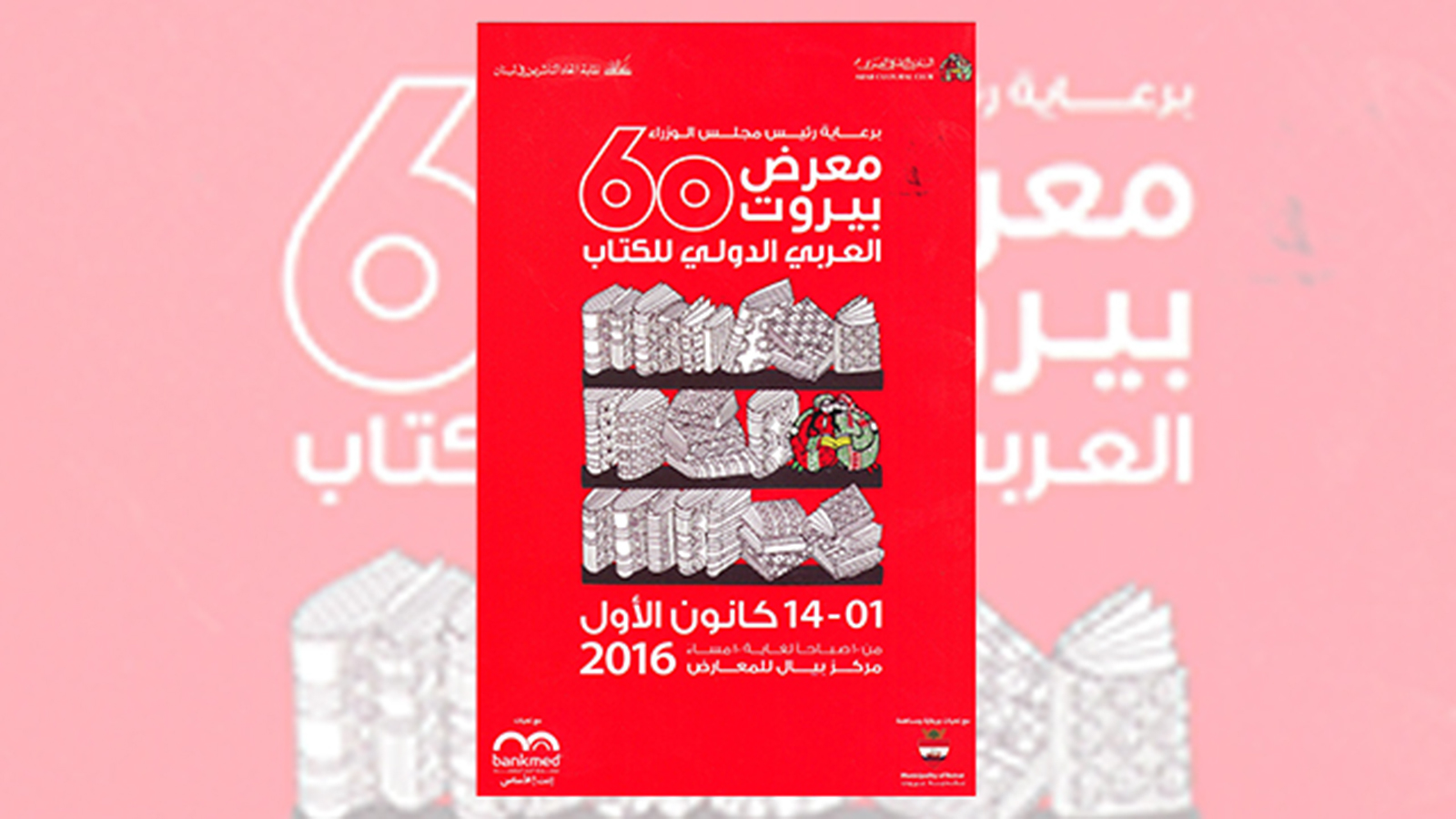 dbf64ad2-73a2-4ec2-af42-ae1953ecf41e