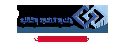 مركز ابن إدريس الحلي للتنمية الفقهية والثقافية