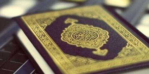 -القرآن-للمواضيع-المتعدّدة