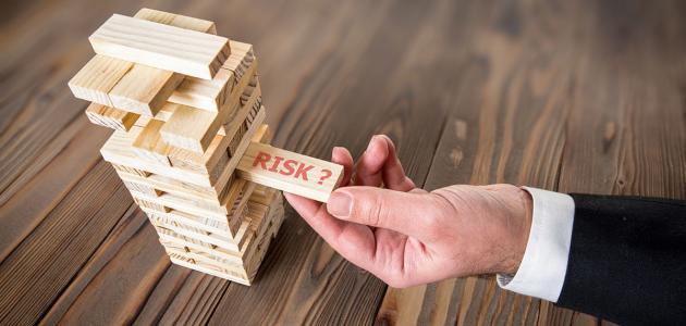 تعريف_إدارة_المخاطر