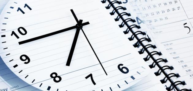 إدارة_الوقت